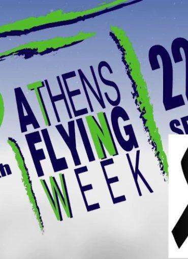 athens_flying_week